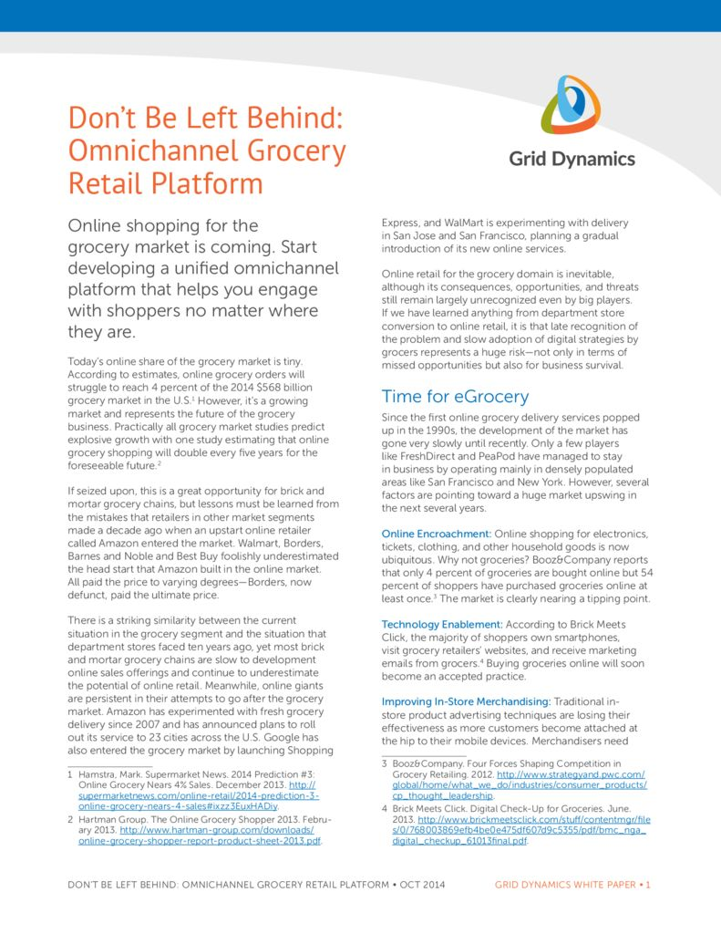 online marketing grocery retailing business essay It's been 20 years since the first online purchase – a sting cd – and consumers now are more comfortable with online retail than ever the drum takes a look at the history of online shopping and asks what's next for e-commerce.